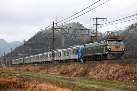 Koushu02