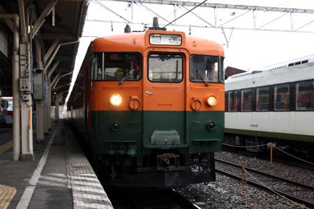 Koumi30