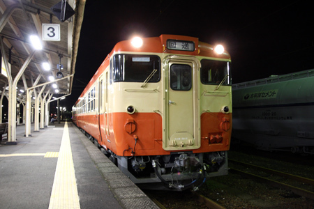 Kiha02