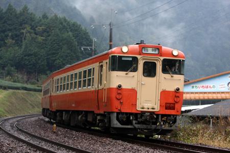 Takayama08