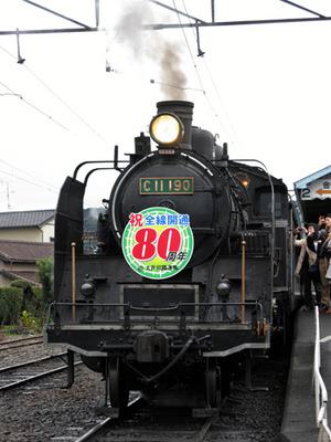 Ooigawa05