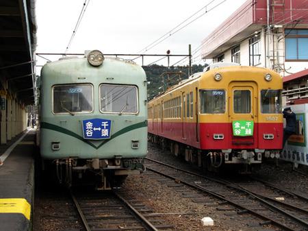 Ooigawa06