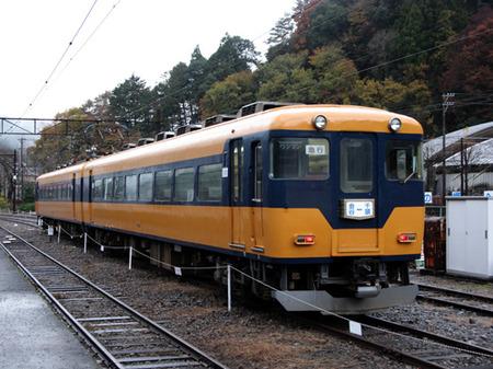 Ooigawa24