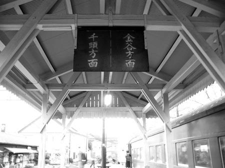 Ooigawa26