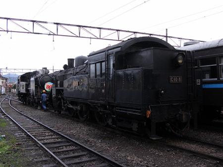 Ooigawa29