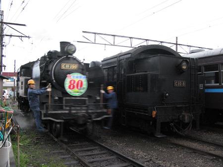 Ooigawa30