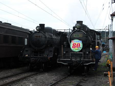 Ooigawa33