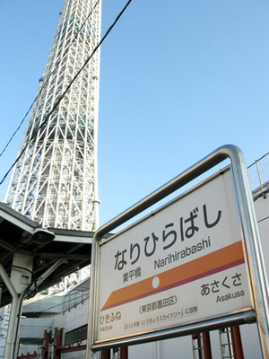 Narihira01