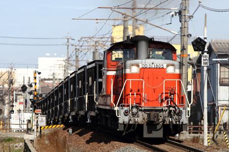 Kotuzai04