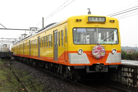 Ume02