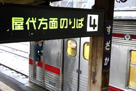 Yashiro10
