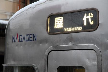 Yashiro11