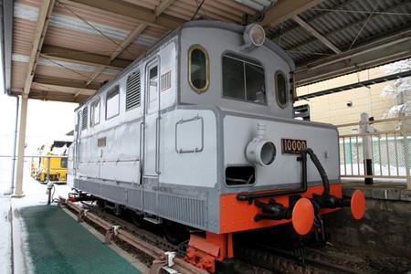 Yashiro20