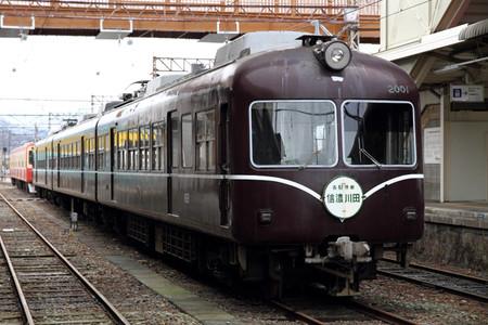 Suzaka06