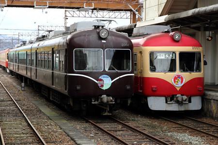 Yashiro03