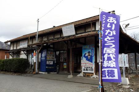 Yashiro05