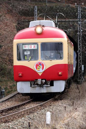 Yashiro27