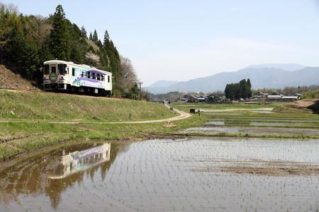 Akechi46