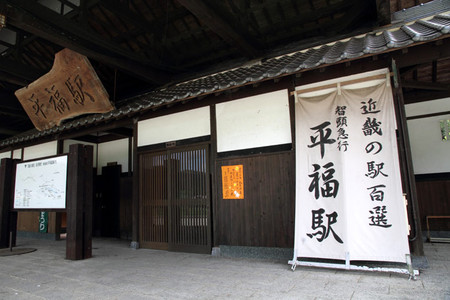 Chizu02