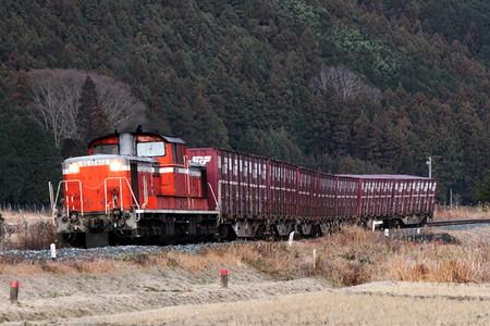 Kisei02