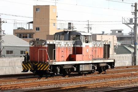 Nd55203