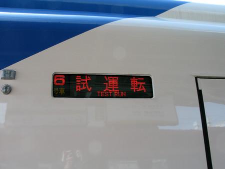 Shimakaze08