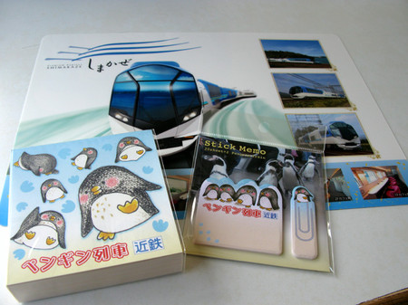 Penguin26