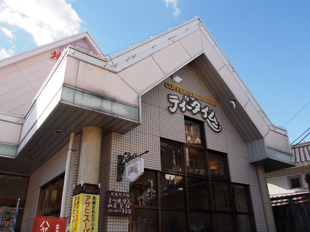 Akechi09