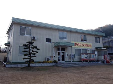 Katakami06