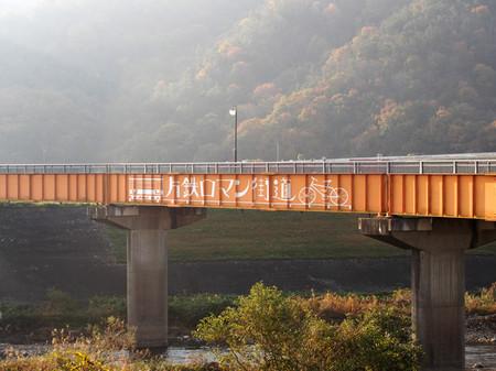 Katakami12