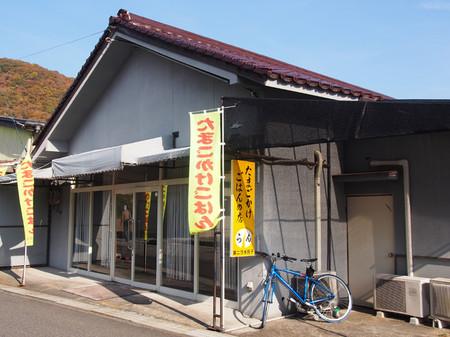 Katakami40