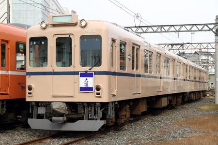 Senroku03