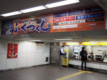 Himaka11