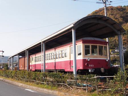 Katakami45