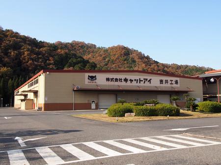 Katakami47