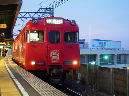 Tsushima01