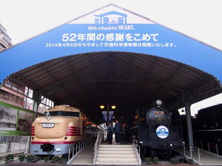 Kouhaku04