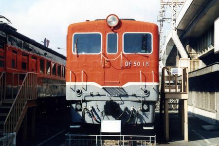 Kouhaku50