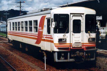 Tenhama11