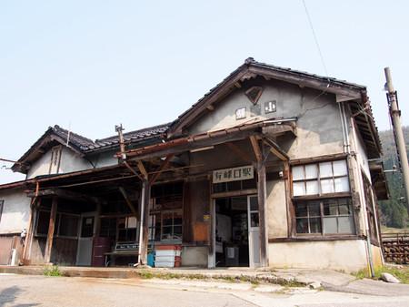 Toyama26