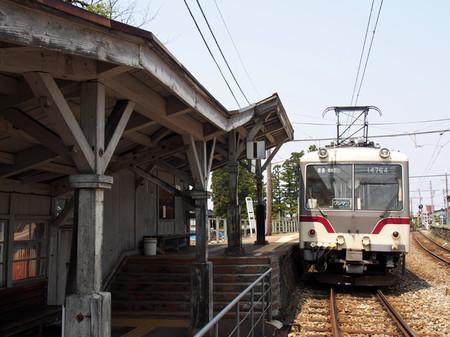 Toyama34
