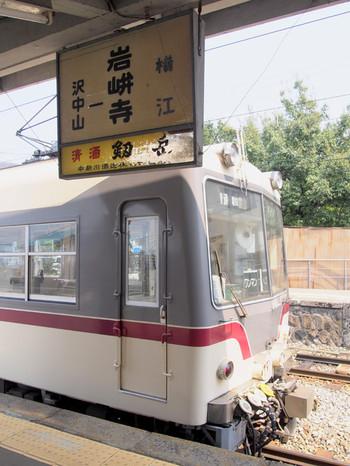 Toyama38
