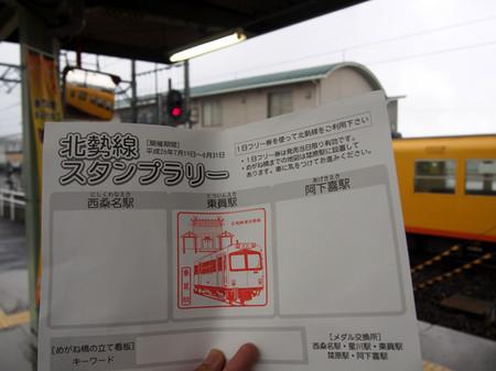 Stamp07