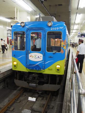 Tsudoi01
