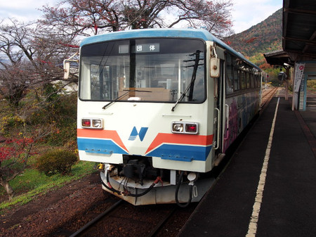 Nagara11