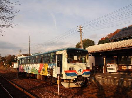 Nagara15