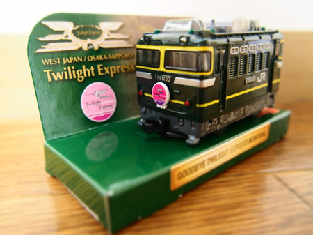 Twilight01