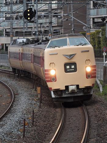 Yamazaki09