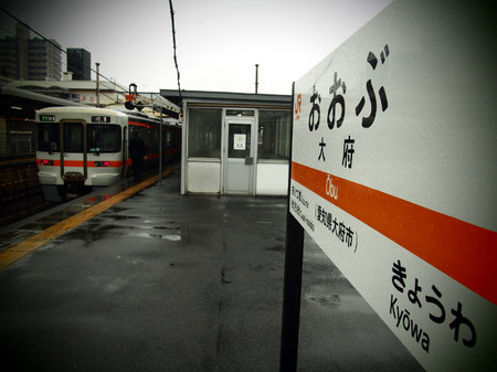 Taketoyo06