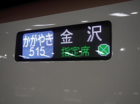 Tokyo15